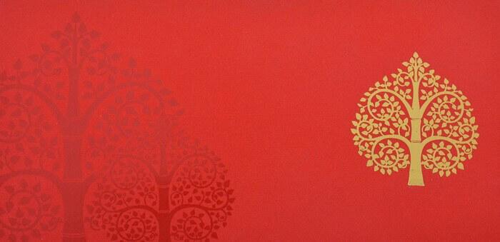 Muslim Wedding Invitations - MWC-17123