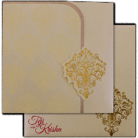 Muslim Wedding Cards - MWC-17163