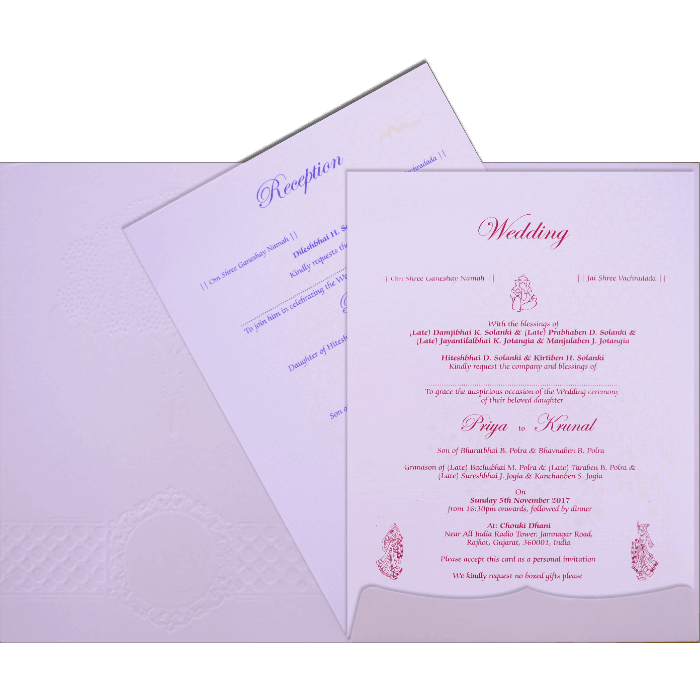 Hindu Wedding Cards - HWC-17169 - 3