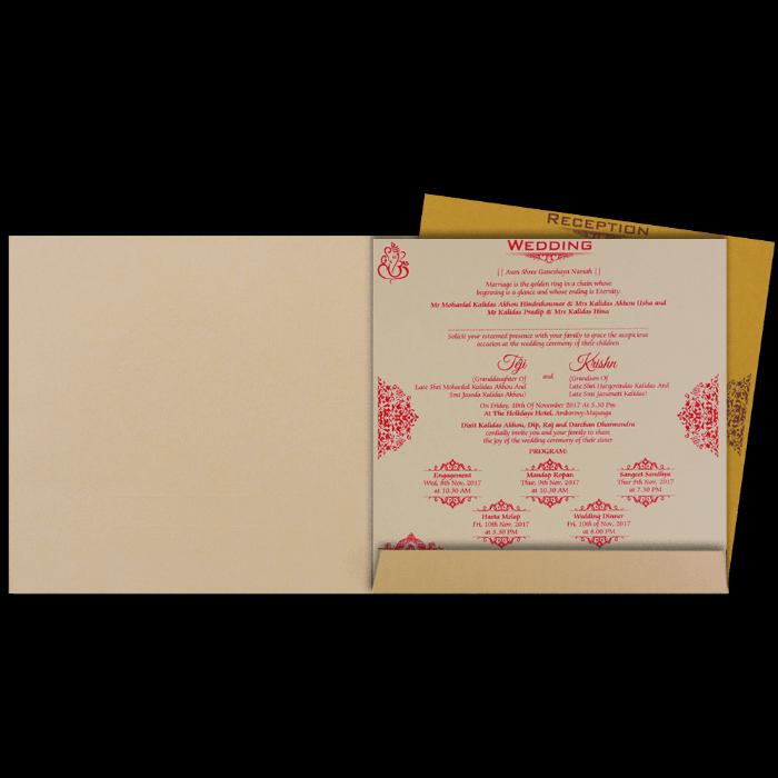 Muslim Wedding Cards - MWC-17189 - 3