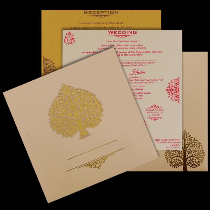 Muslim Wedding Cards - MWC-17189 - 5