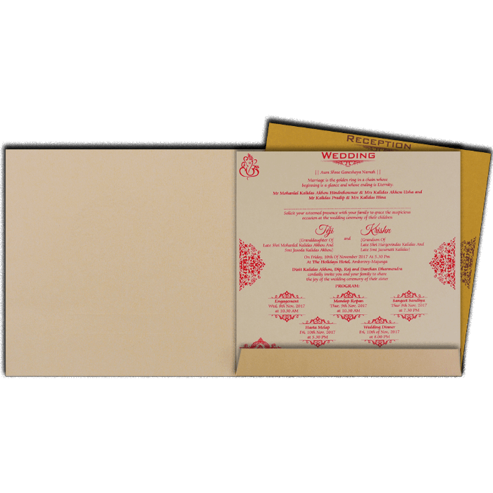 Sikh Wedding Cards - SWC-17189 - 3