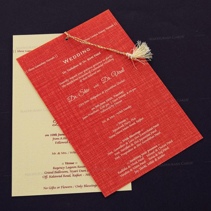 Muslim Wedding Invitations - MWC-17184 - 4