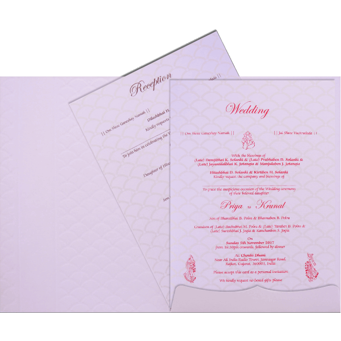 Hindu Wedding Cards - HWC-17170 - 3