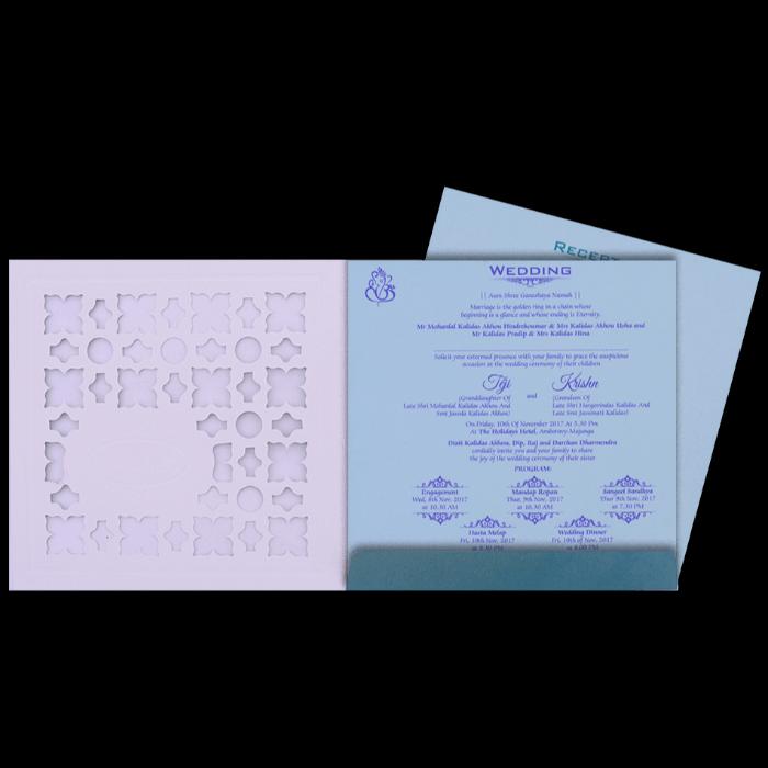 Muslim Wedding Cards - MWC-17288 - 3