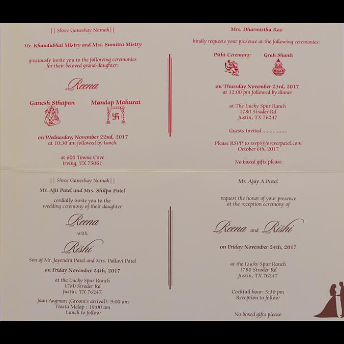 Muslim Wedding Cards - MWC-17312 - 5