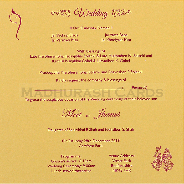 Muslim Wedding Invitations - MWC-17138 - 5