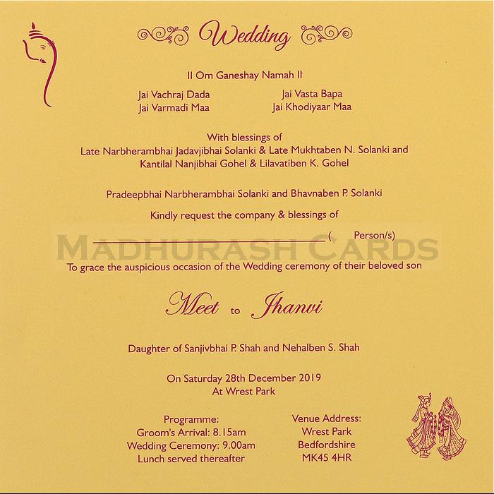 Multi-faith Invitations - NWC-17138 - 5