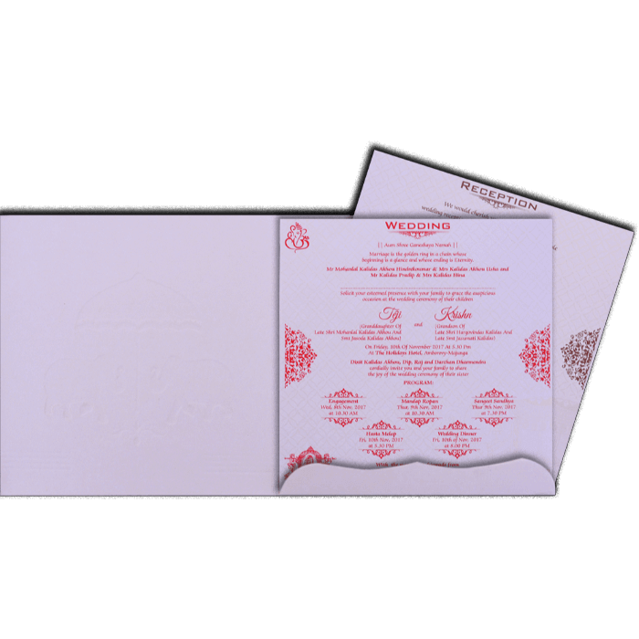 Muslim Wedding Cards - MWC-17202 - 3