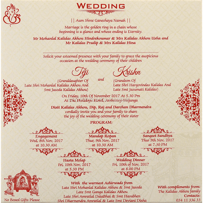 Hindu Wedding Cards - HWC-17202 - 5