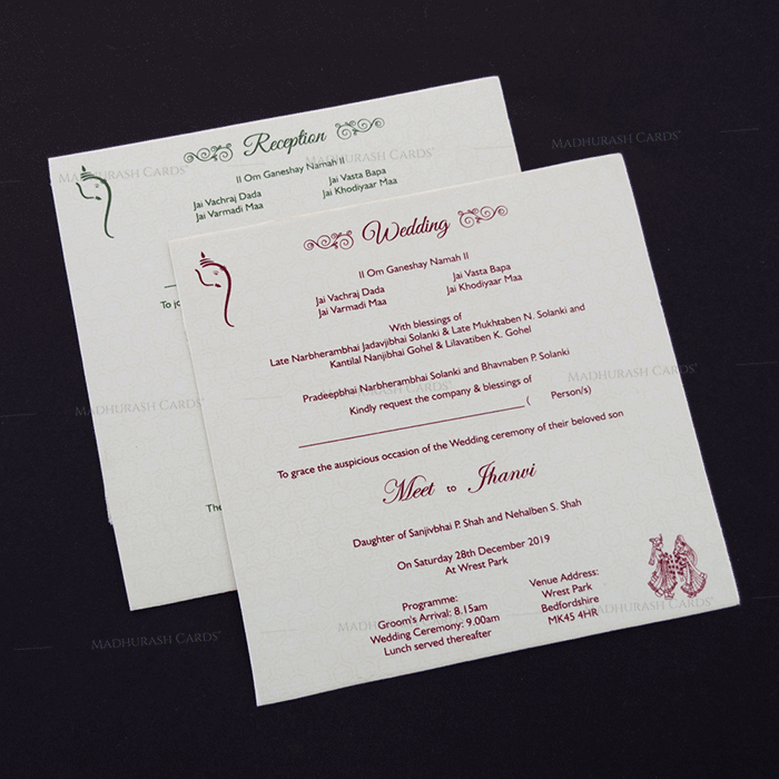 Muslim Wedding Cards - MWC-17186 - 4