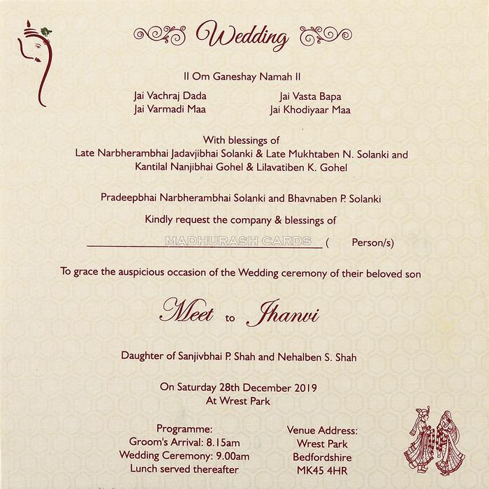 Muslim Wedding Cards - MWC-17186 - 5