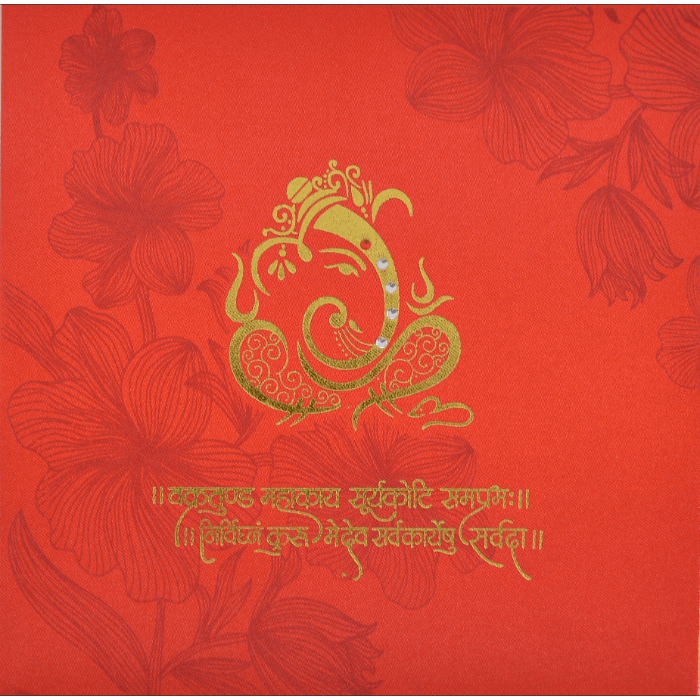 Fabric Invitations - FWI-17185