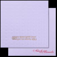 Hindu Wedding Cards - HWC-17233