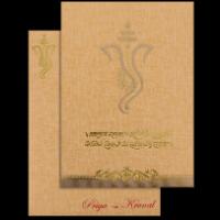 Hindu Wedding Cards - HWC-17253
