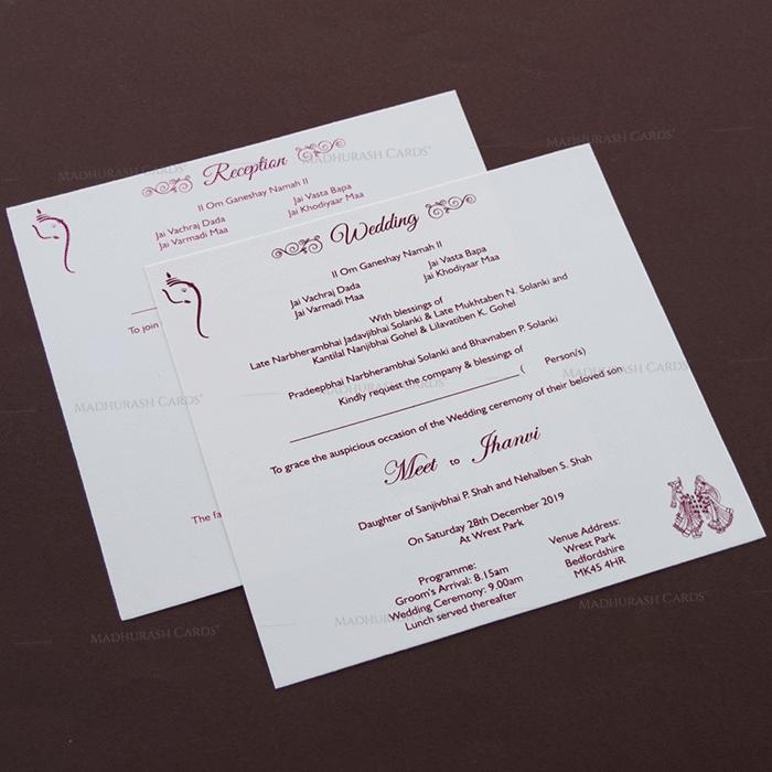 Muslim Wedding Cards - MWC-17270 - 4