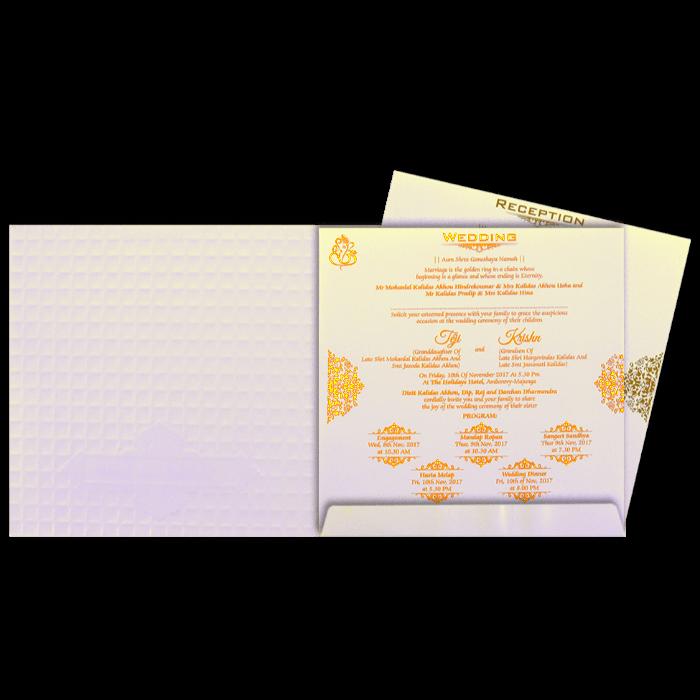 Muslim Wedding Cards - MWC-17270 - 5