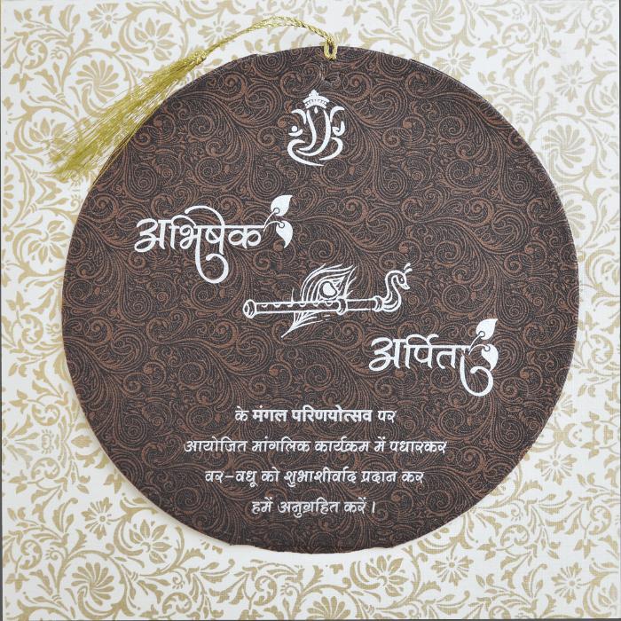 Hindu Wedding Cards - HWC-17800