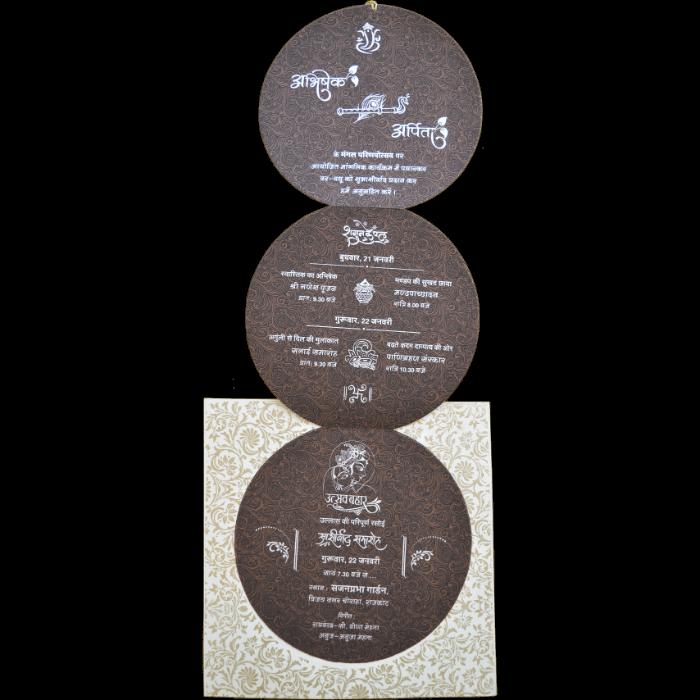 Hindu Wedding Cards - HWC-17800 - 3