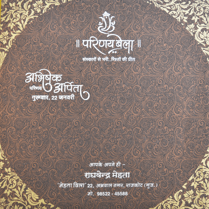 Hindu Wedding Cards - HWC-17800 - 4
