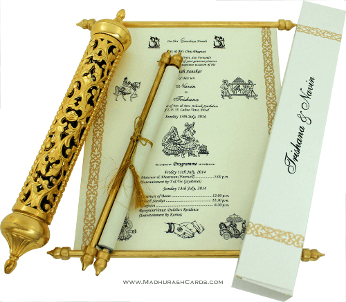 monogram wedding invitations buy royal scroll cards sc 6001 madhurash cards 6001
