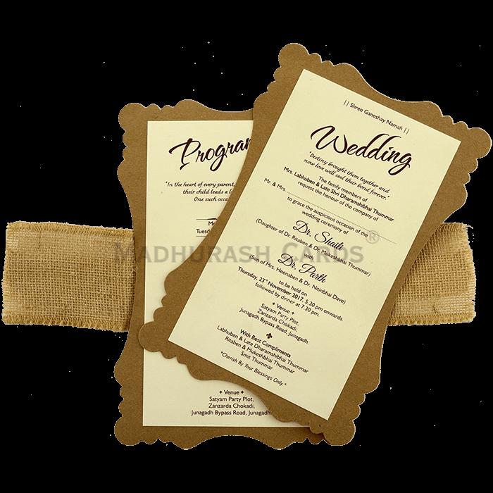 Muslim Wedding Cards - MWC-9481 - 4