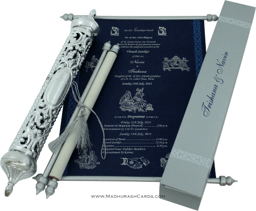 test Royal Scroll Invitations - SC-6010