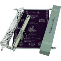 Royal Scroll Invitations - SC-6011