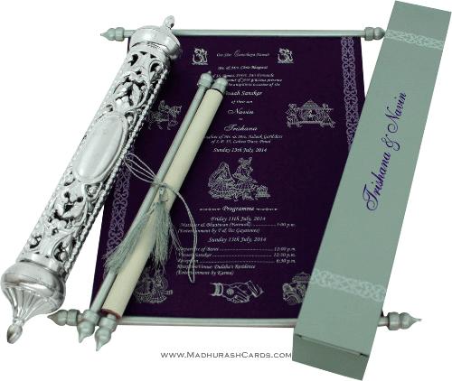 test Royal Scroll Invitations - SC-6011