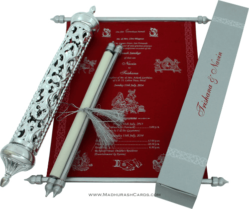 test Royal Scroll Invitations - SC-6012