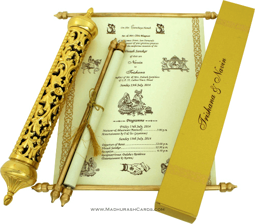 test Royal Scroll Invitations - SC-6004