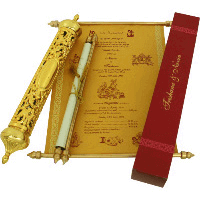 Royal Scroll Invitations - SC-6007