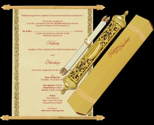 test Royal Scroll Invitations - SC-5006