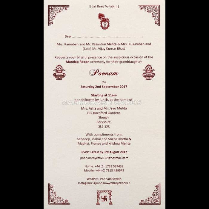 Custom Wedding Cards - CZC-9432 - 5