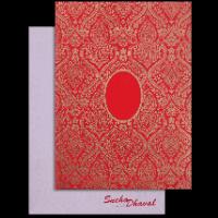 Hard Bound Wedding Cards - HBC-17082