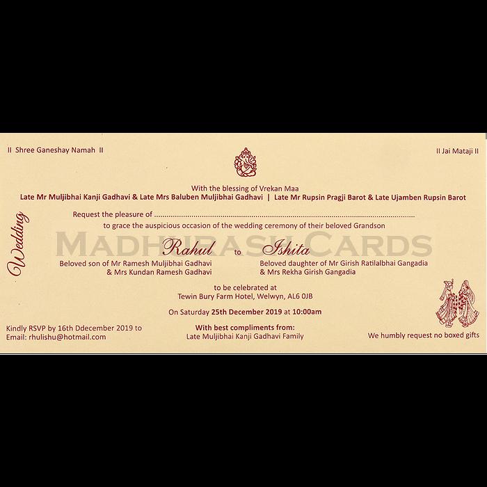 Anniversary Invites - AI-14116 - 5