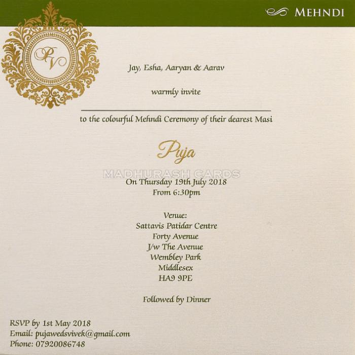 Custom Wedding Cards - CZC-9457 - 5