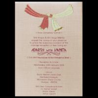 Engagement Invitations - EC-15708