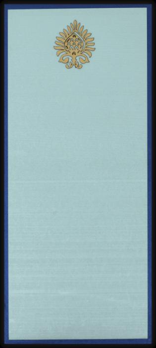 test Inauguration Invitations - II-14531