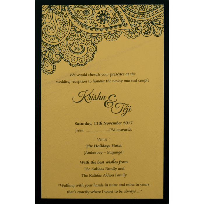 Inauguration Invitations - II-9785 - 3