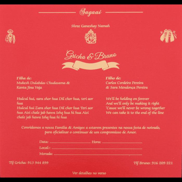 Inauguration Invitations - II-9581 - 3