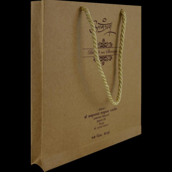 test Paper Bags - CB-8813