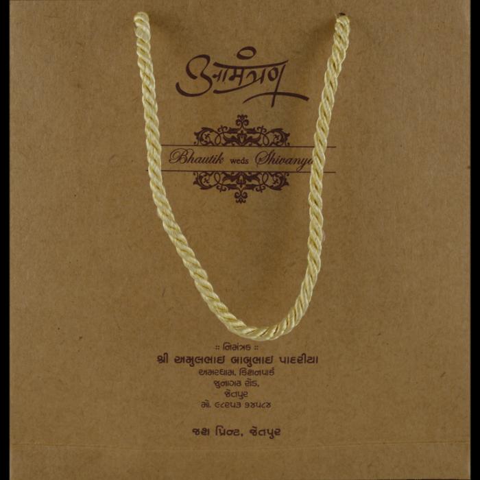 Paper Bags - CB-8813 - 4