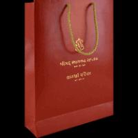 Paper Bags - CB-9123R