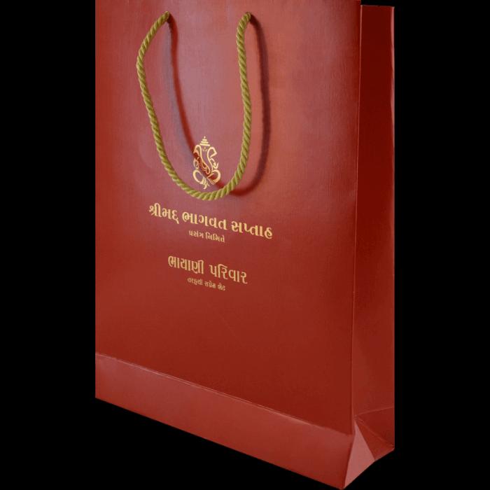 Paper Bags - CB-9123R - 3