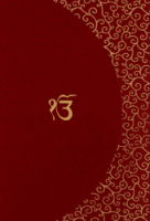 Sikh Wedding Cards - SWC-9055RCS
