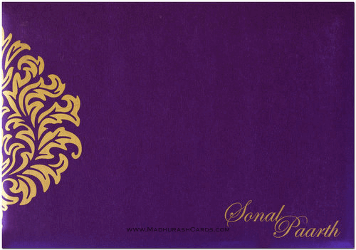 Muslim Wedding Cards - MWC-9024B - 3