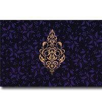 Muslim Wedding Cards - MWC-9025BG