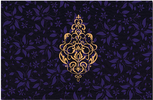 Muslim Wedding Cards - MWC-9025BG
