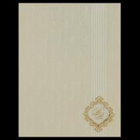 Muslim Wedding Cards - MWC-9046CC